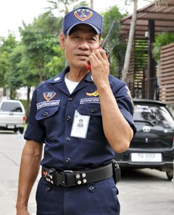 วิทยุสื่อสารระหว่างเจ้าหน้าที่รักษาความปลอดภัย